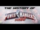Power Rangers Turbo, Part 2 (REUPLOAD) - History of Power Rangers