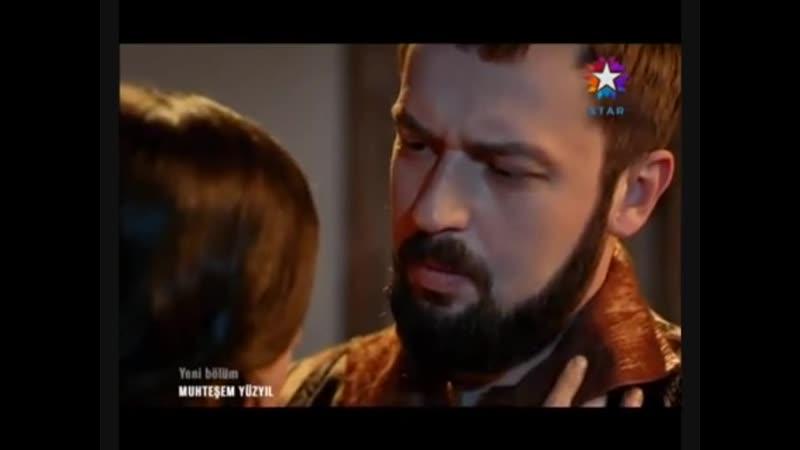 İbrahim Paşa Nigar Kalfa Во имя любви