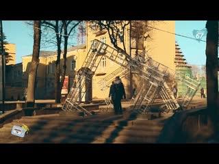 Пешком по городу. Новый взгляд на центр Смоленска