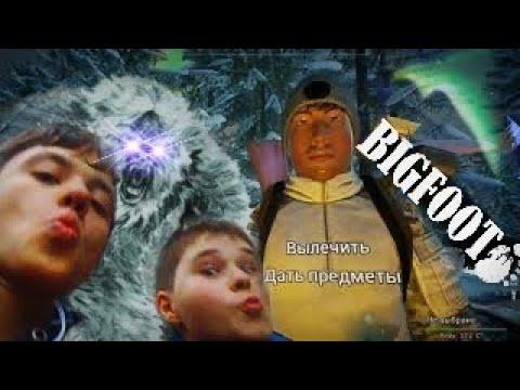 Самка БигФута спаривается с охотником Bigfoot 8 ╟ХАиП╢