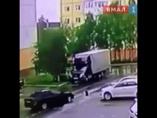 Video by НОВОСТИ ЯМАЛА   ЯМАЛ 1