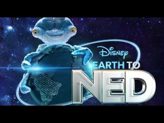 Земля вызывает Неда Тизер сериала