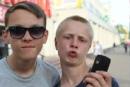 Фотоальбом Вани Калинкина