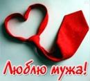 Фотоальбом Ирины Гришиной