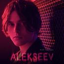 Персональный фотоальбом Никиты Алексеева