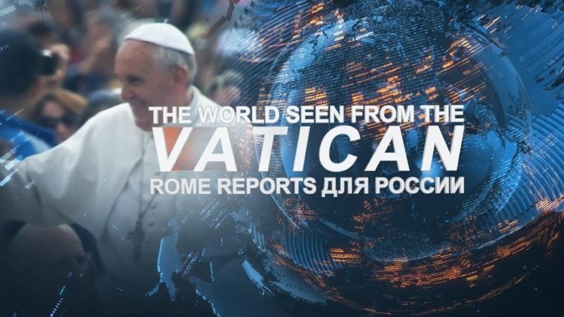 Rome Reports для России 25 июля 2021