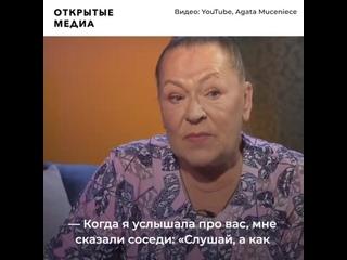 Раиса Рязанова и Агата Муцениеце поговорили о любви и сексе