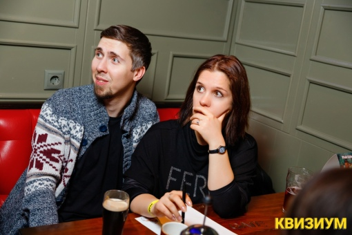 «12.01.21 (Tipsy Pub)» фото номер 11