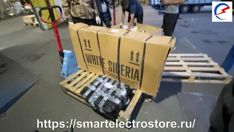 Электровелосипед WhiteSiberia CAMRY 48V15Ah 1500W Стоимость 64 900₽ SmartElectroStore