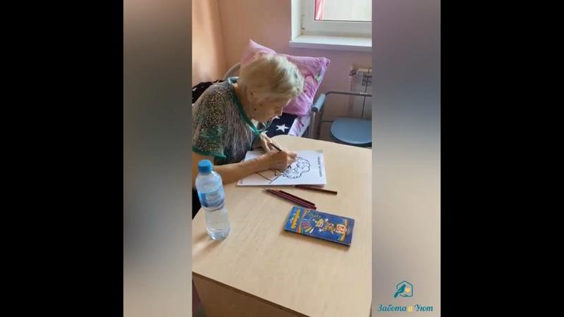 Видео от Пансионат для престарелых Забота и Уют