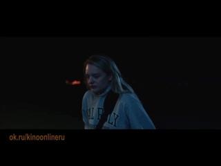 Человек-невидимка - Русский трейлер 2. Фильм 2020
