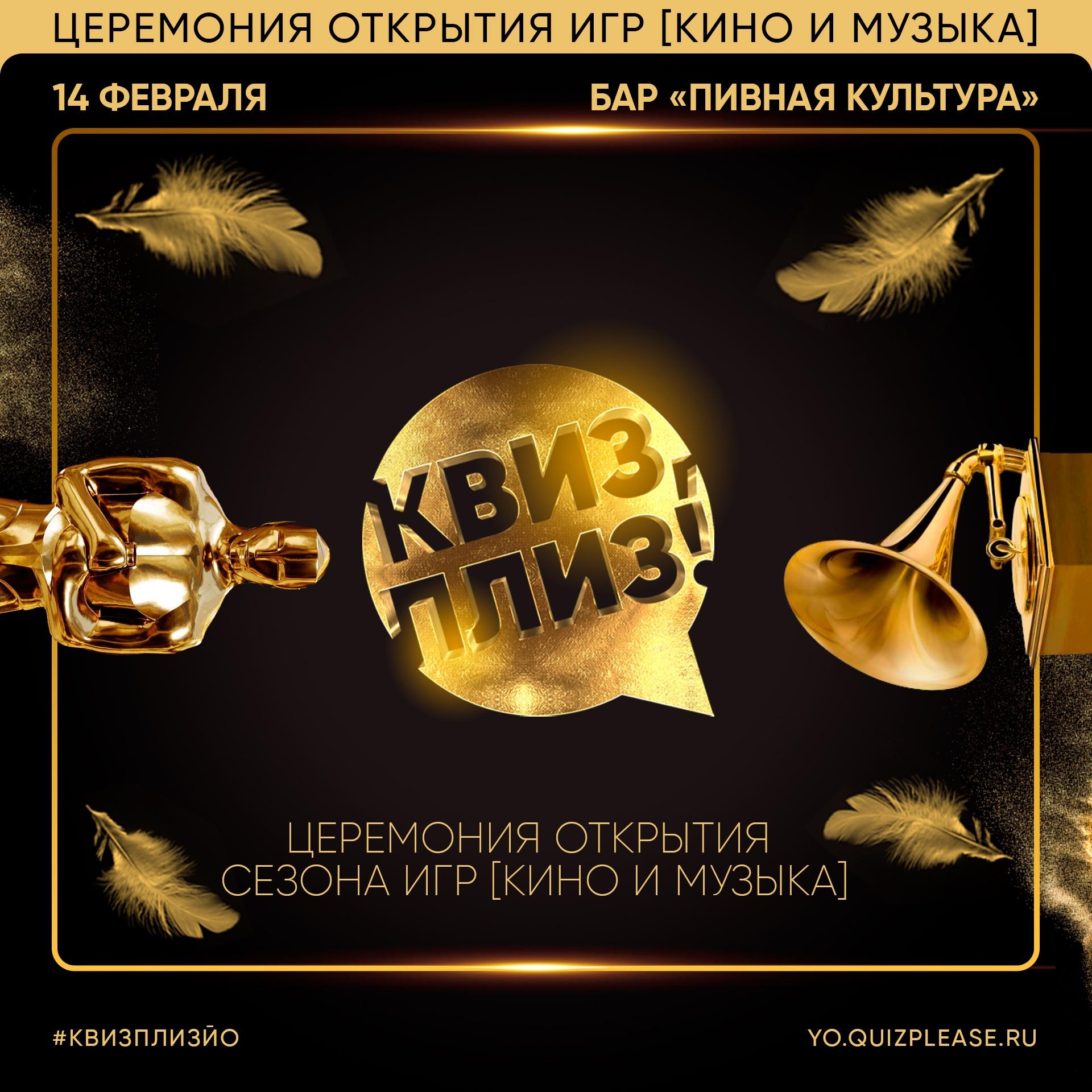 Паб, бар «Пивная Культура» - Вконтакте
