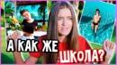 Зиновьева Полина | Нижний Новгород | 22