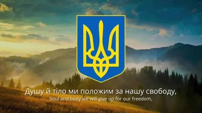 [XL Live] Гимн Украины — Ще не вмерла України і слава, і воля
