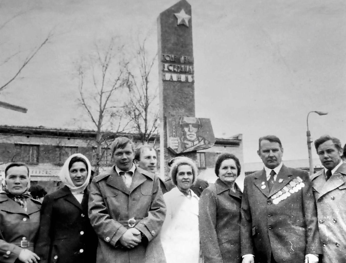 9 мая 1980-го года, делегация совхоза