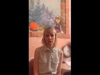 Video von Центр Оздоровительных Практик Новиковых