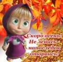 Черенова Татьяна   Гатчина   14