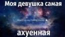 Фотоальбом Валеры Спектрова