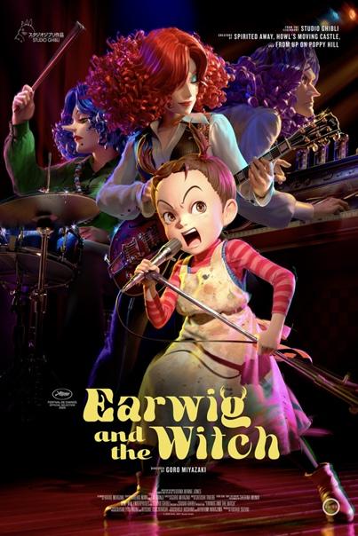 Трейлер первого 3D-мультфильма анимационной студии Ghibli «Ая и ведьма»