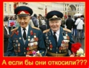 Фотоальбом Виктора Макарова