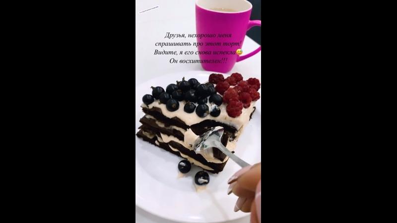 Видео от Рады Хайрулиной
