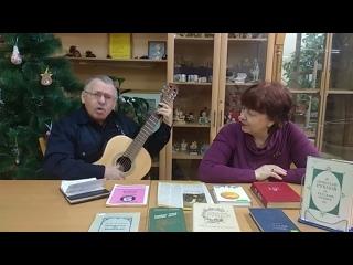 Творческие встречи. В.Архипов. Песни на стихи Н. Рубцова