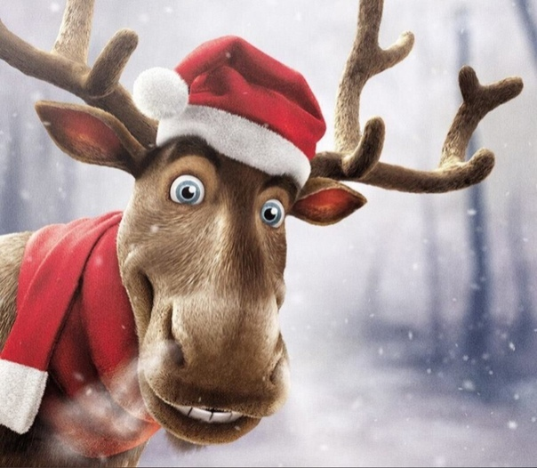 Я Дед Мороз (Мат, 18,) - Так, ну давайте по одной и пора! Снегурочка строго оглядела нас, - Все всё поняли Все перевоплотились Вовчанга, ты Гном, Вовчанга! Митюня, ты Олень- Ага, - Олень