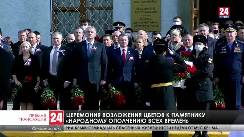 В Крыму отмечают седьмую годовщину 16 марта 2021 года: фото, видео обновляется