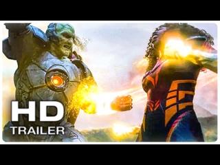 НАСЛЕДИЕ ЮПИТЕРА Сезон 1 Русский трейлер #1 (2021) Superhero Netflix Series HD