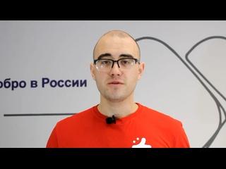 Video by Молодёжь Марий Эл