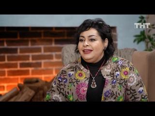 Мариам Мерабова в шоу «Мама Life» на ТНТ ()