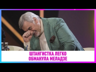 Чемпионка Европы по народному жиму штанги в шоу «Я вижу твой голос» — Россия 1