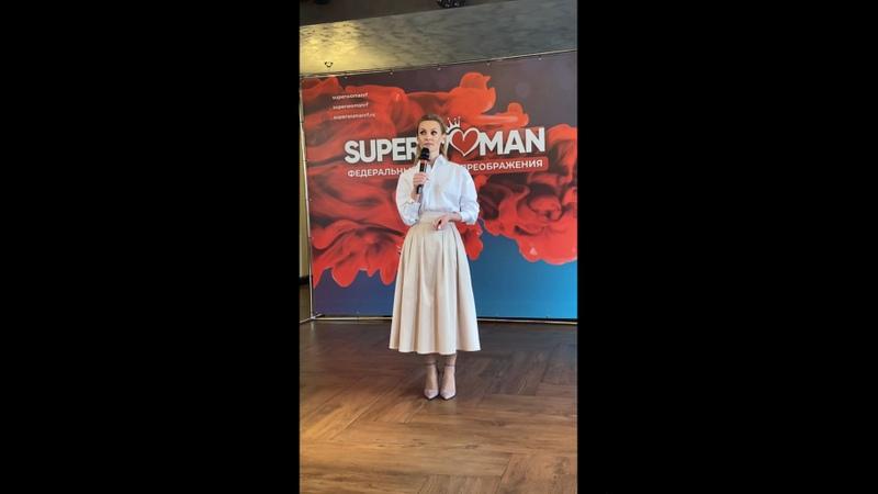 Видео от Татьяны Смирновой