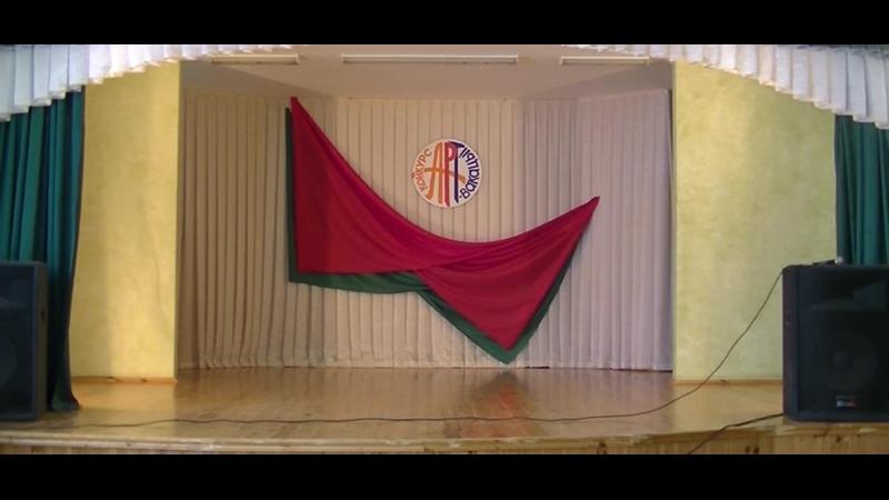 Конкурсная программа Кореличский ГСПЛ