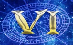 Основы Астрологии | Меркурий в Домах гороскопа. От I до VII Дома, изображение №6