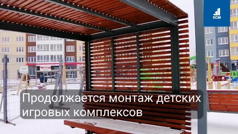 Ход строительства дома по ул. Торфяная, 5.