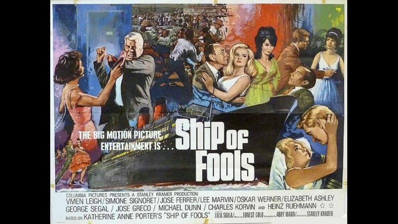 Корабль дураков 1965