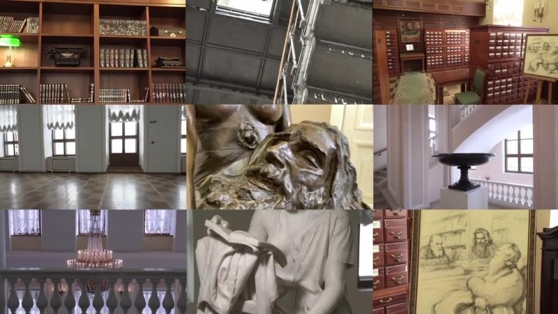 Дом Пашкова Саломея