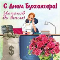 фото из альбома Веры Поповой №14