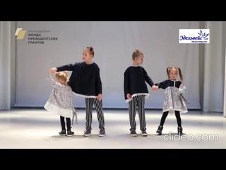 """Коллекция одежды """"Кстати, о птичках"""" детский театр моды «Эдельвейс»"""
