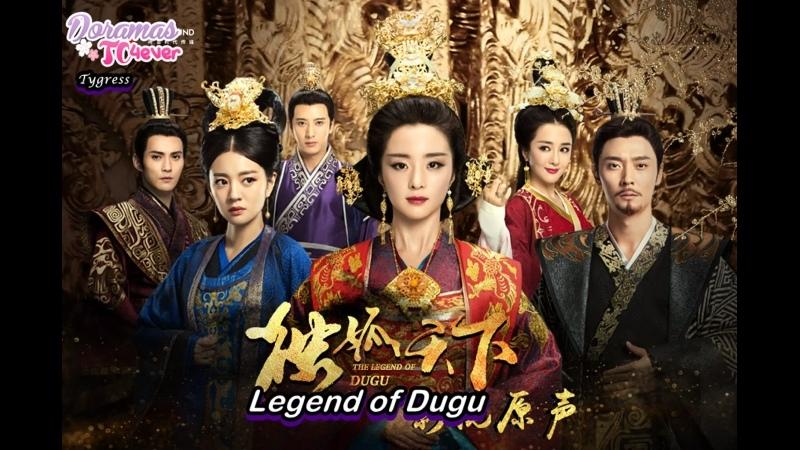 The Legend of Dugu Episodio 18 DoramasTC4ever