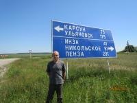 фото из альбома Андрея Петрова №6