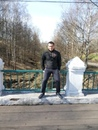 Фотоальбом Сани Тихомирова