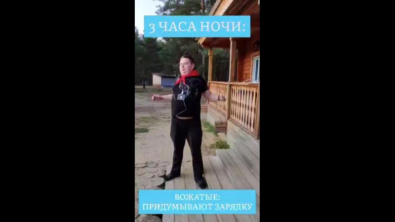 Видео от ЛЕтний Форум Школьного Актива РДШ