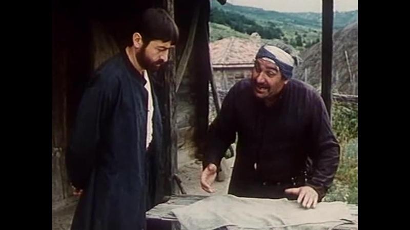 Берега 3 часть из 7 Дата Туташхиа Грузия Сакартвело фильм 1977 1978 г г