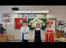 «Кошкин дом» С. Маршак. Исполняют обучающиеся 2 «В» класса 2020-2021 уч. год