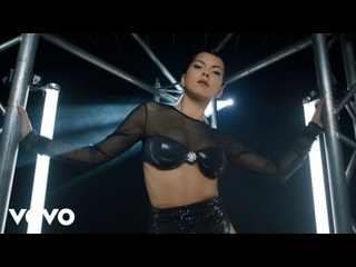 Gromee x INNA - Cool Me Down (Official Video)