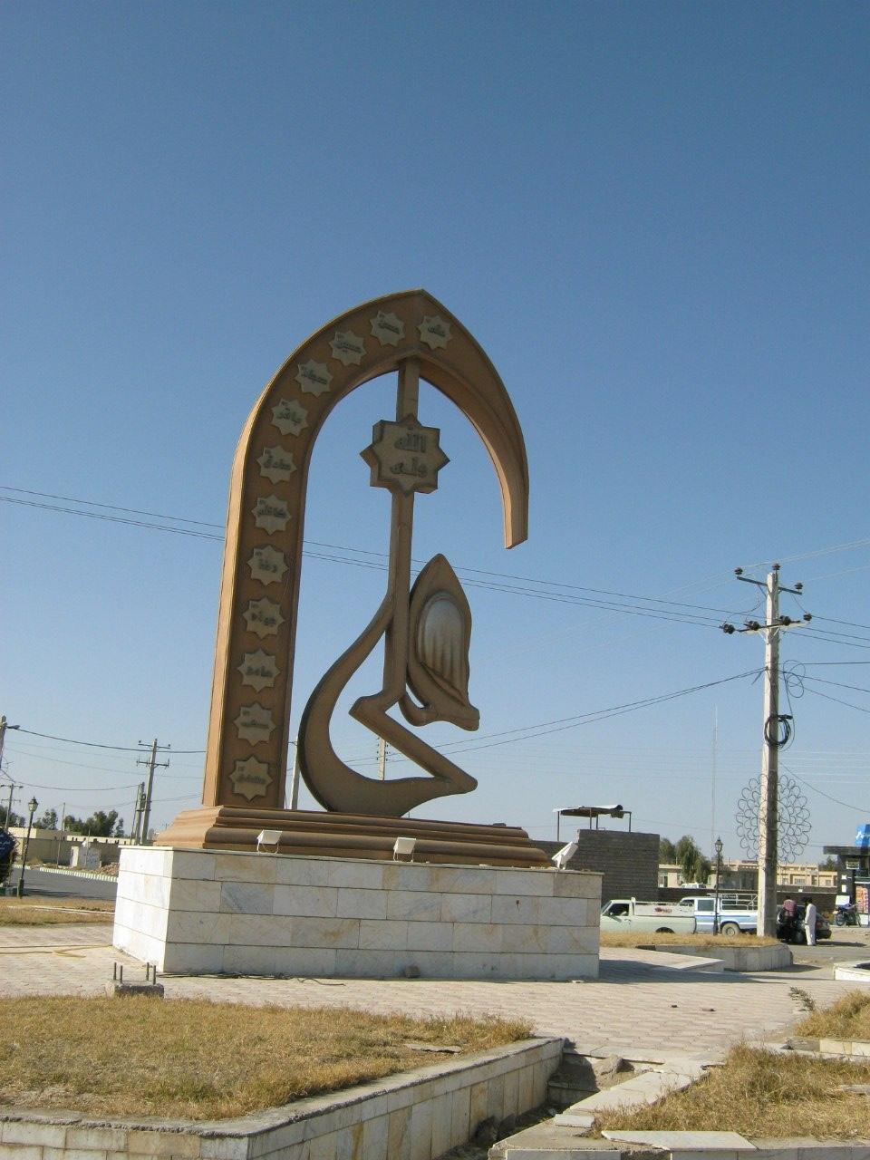 Монумент с мусульманской символикой в Белуджистану