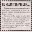 Сергей Приходько, Санкт-Петербург, Россия