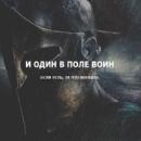 Фотоальбом Василия Булыжникова